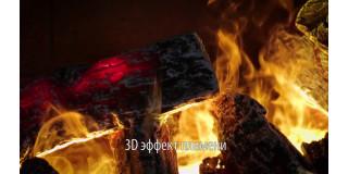 """Firestar 3D 33"""""""